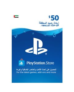 Buy Playstation Network Card 50 Uae Instant Delivery Online